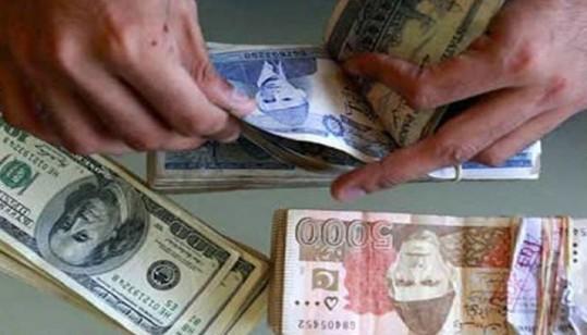 Rupee weakens