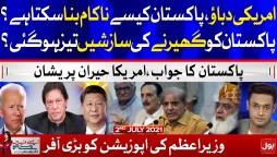 US and Pakistan Conflict | Aisay Nahi Chalay Ga with Fiza Akbar | 2 July 2021