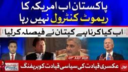 PM Imran Khan warns Joe Biden | Aisay Nahi Chalay Ga with Fiza Akbar | 1 July 2021