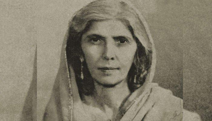 Fatima Jinnah death anniversary