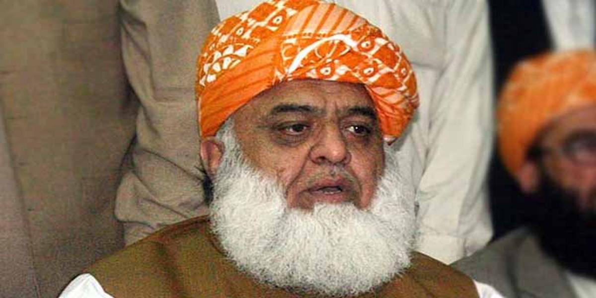 Fazlur Rehman Jalsa