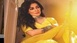 Ayeza Khan VIDEO