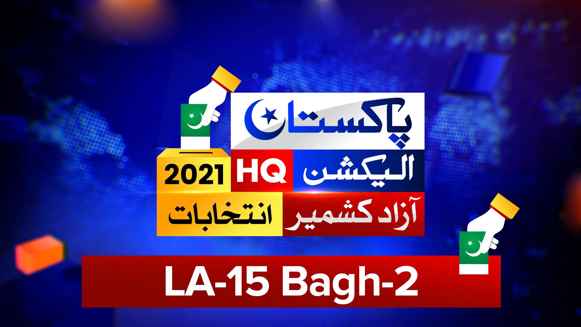 LA-15-Bagh-2