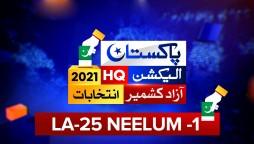 LA-25-NEELUM--1