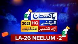 LA-26-NEELUM--2