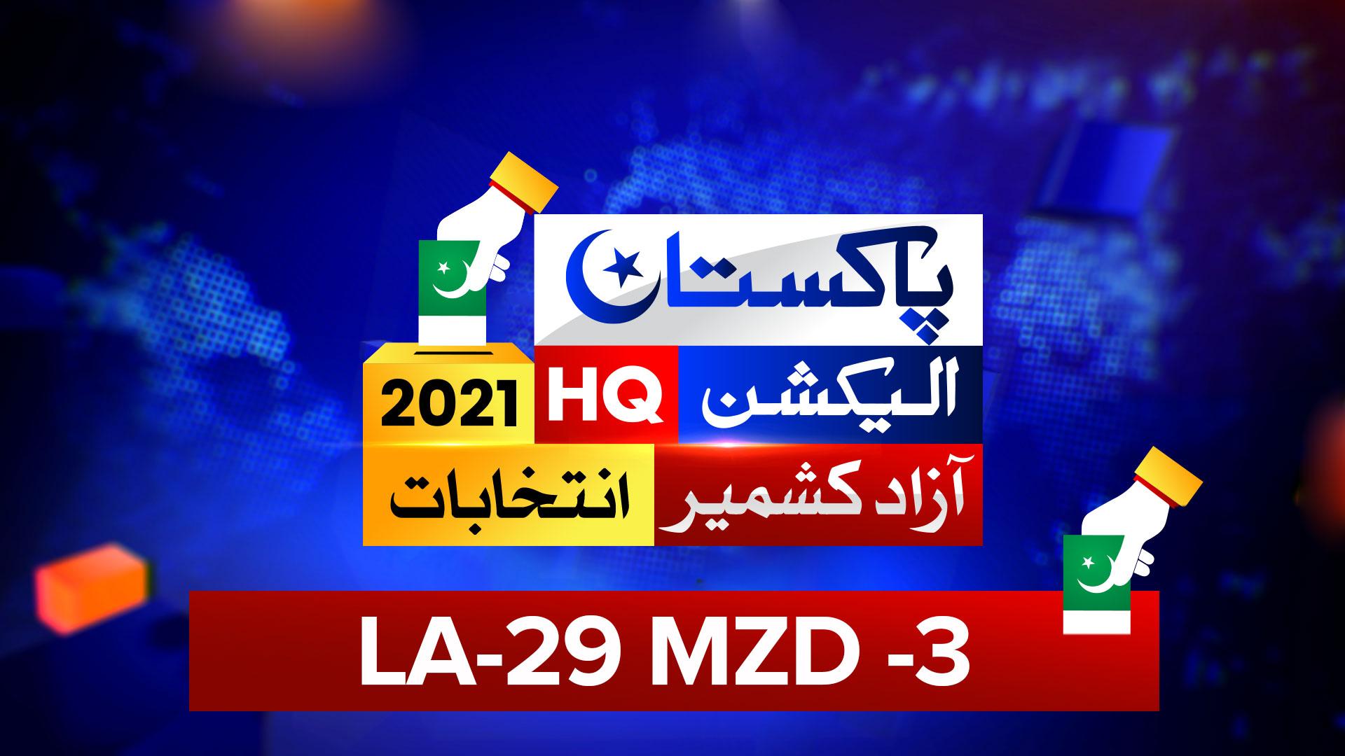 LA-29-MZD--3