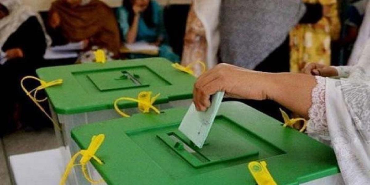 LA I MIRPUR 1 AJK Election Results 2021