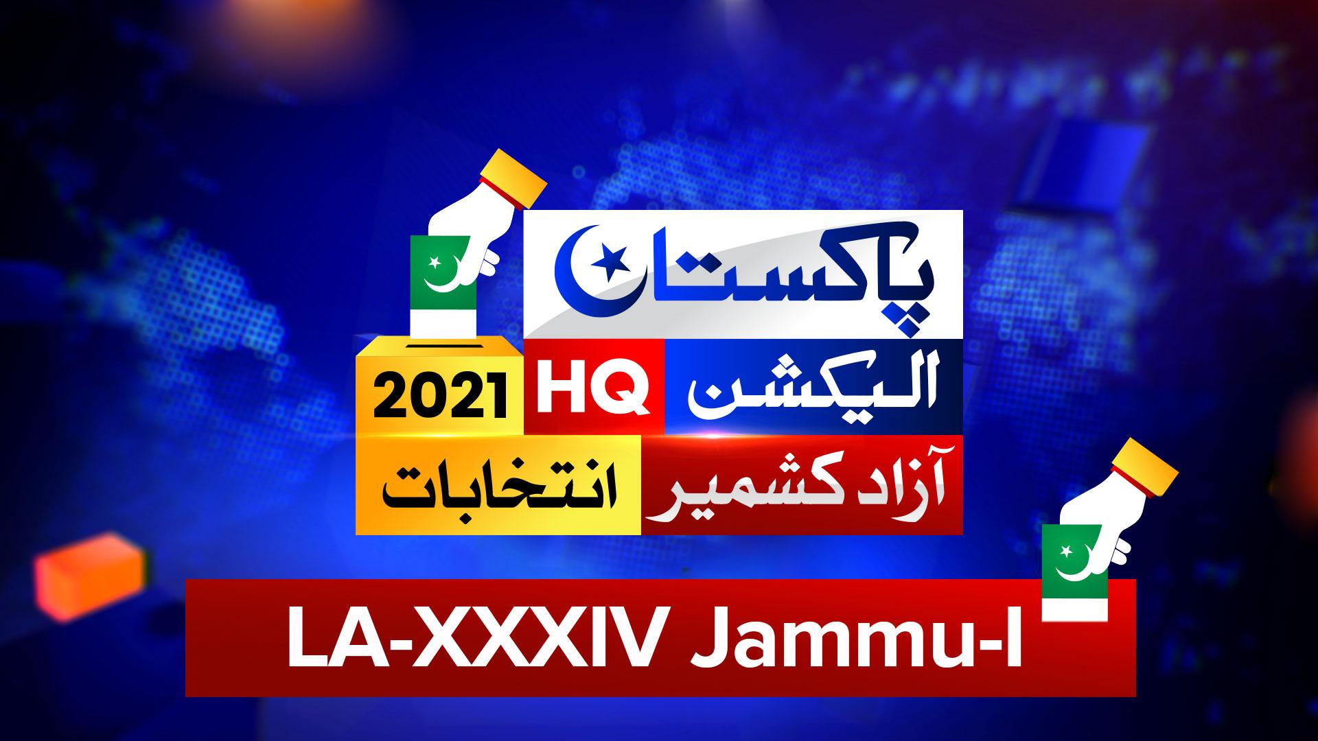 LA 34 Jammu 1 Result
