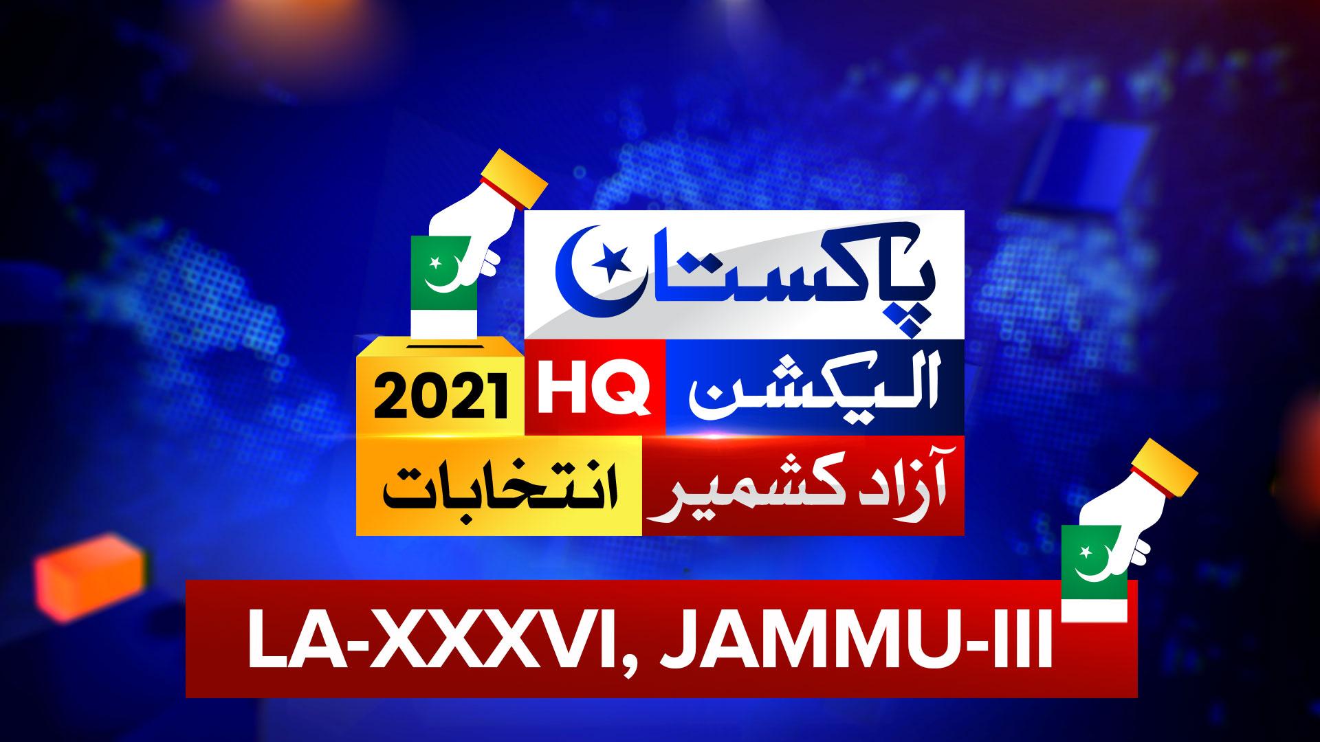 LA 36 Jammu 3