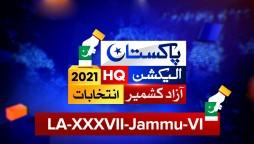LA-XXXVII-Jammu-VI