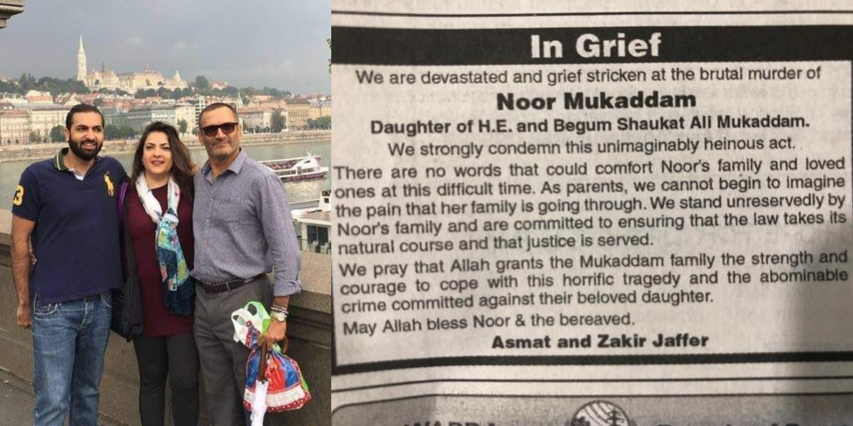 Noor Mukadam Zahir Jaffer parents issue notice