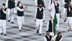 Tokyo Olympics, Pakistan, Olympics