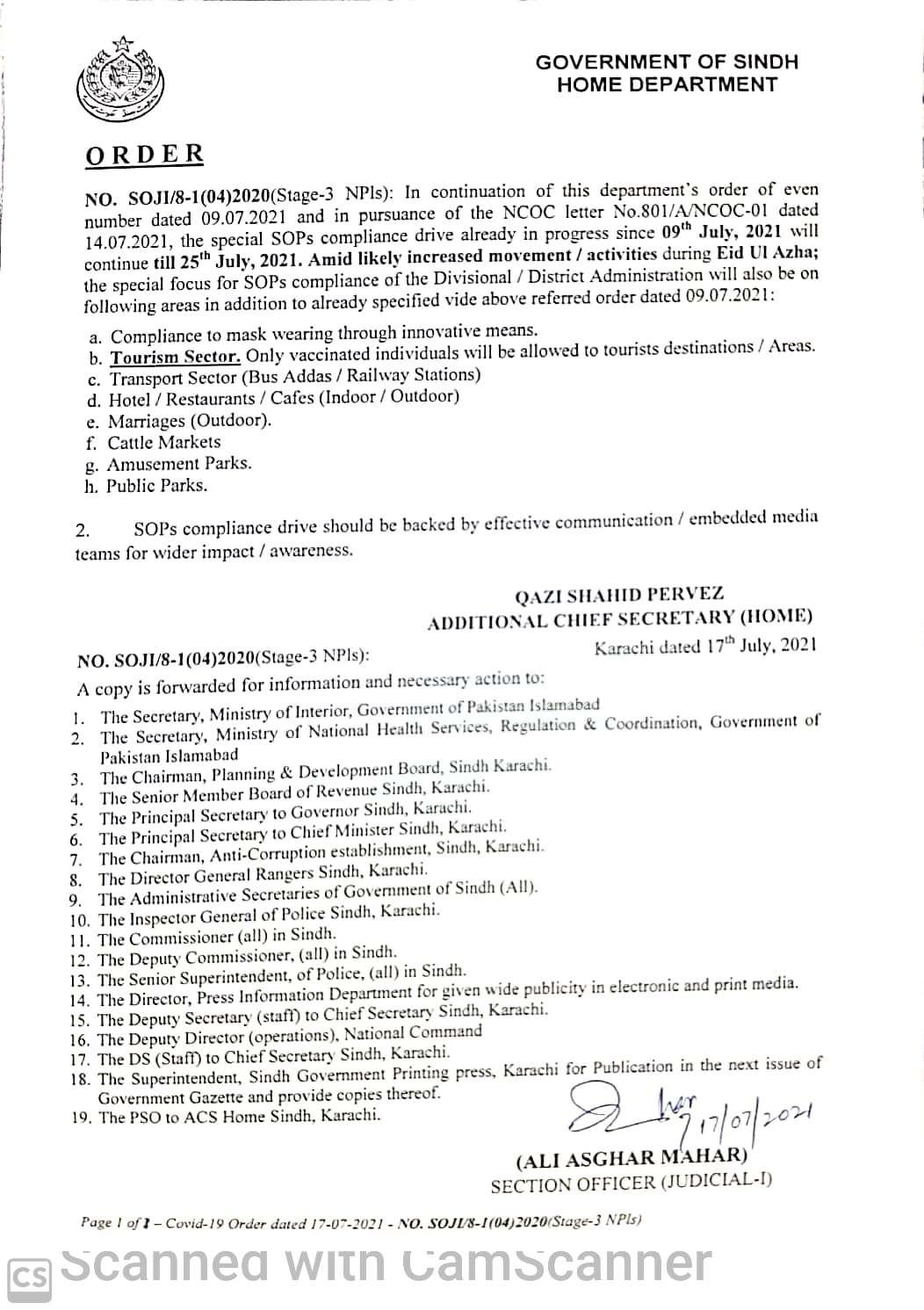 Sindh-covid-vaccine-notification