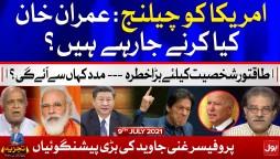 Prediction About PM Imran Khan | Pak vs USA | Tajzia with Sami Ibrahim | 9 July 2021