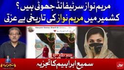 Maryam Nawaz Drama Exposed   Tajzia with Sami Ibrahim   12 July 2021