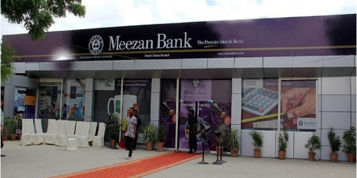 VIS upgrades entity ratings of Meezan Bank