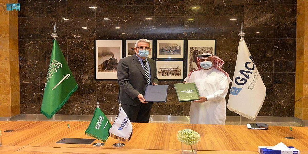 Saudi Arabia signs deal