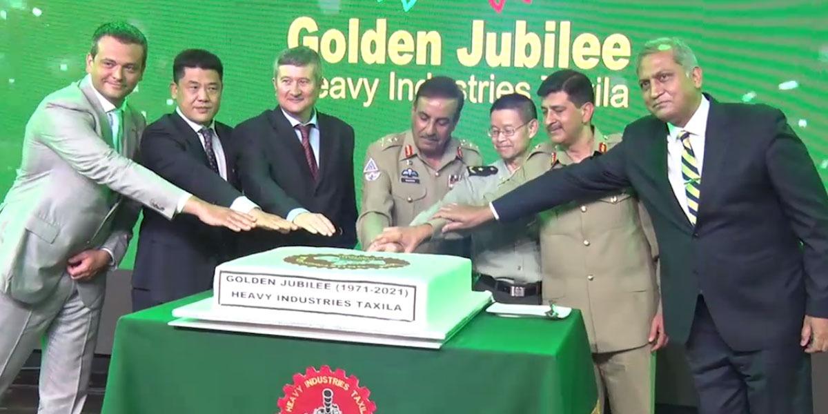 CJCSC HIT Golden Jubilee Celebration