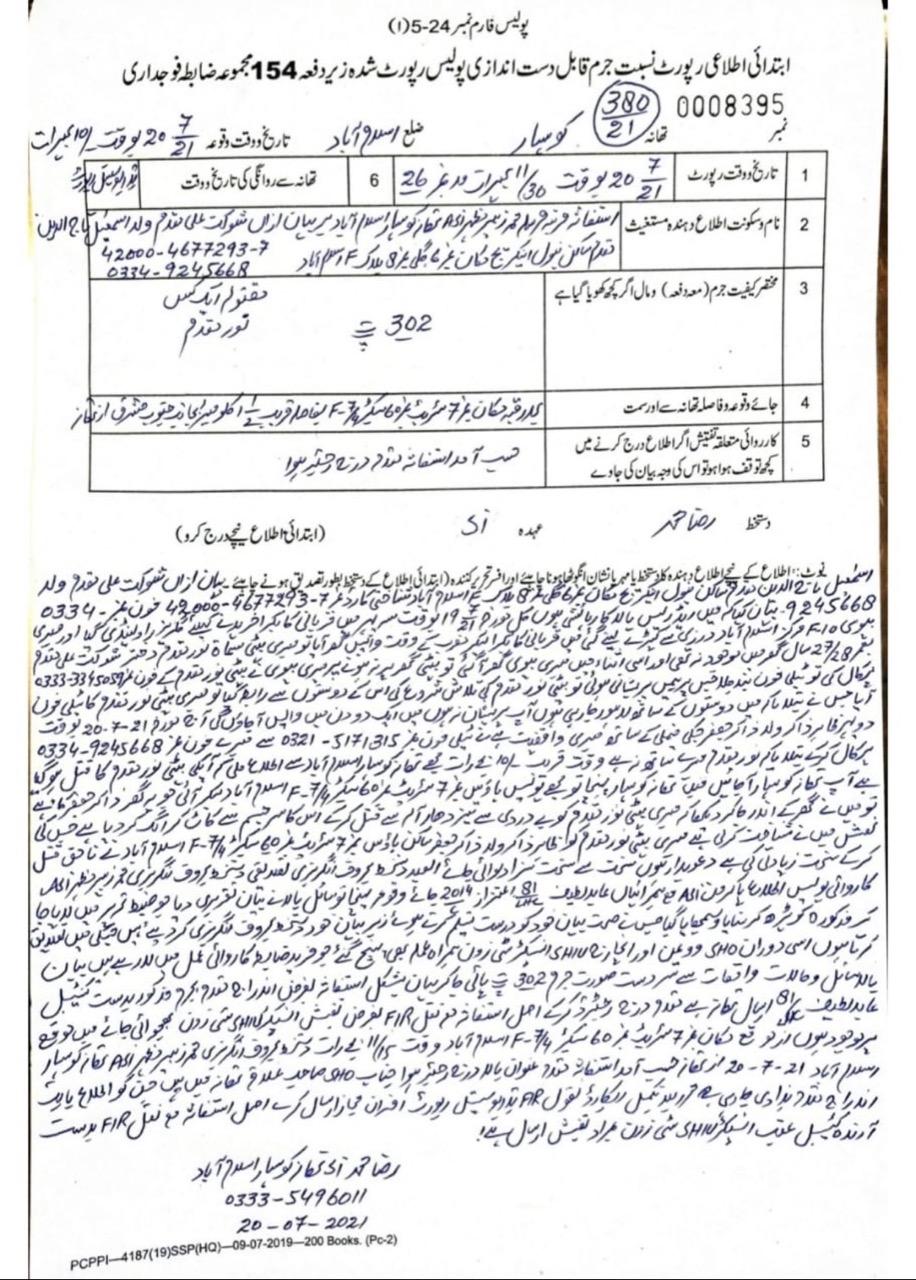 Noor Mukaddam FIR