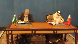 Pakistan, Bahrain Agree To Hold Talks On Comprehensive Economic Partnership Pact