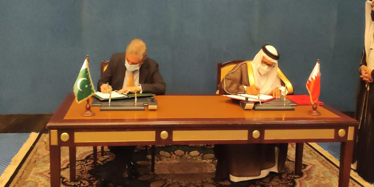 Pakistan, Bahrain Pen MoU For Promotion Of Trade, Business Harmonization