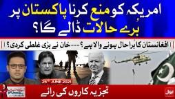 PM Imran Khan Big Mistake | Aisay Nahi Chalay Ga | Fiza Akbar Khan | 30 June 2021 | Complete Episode
