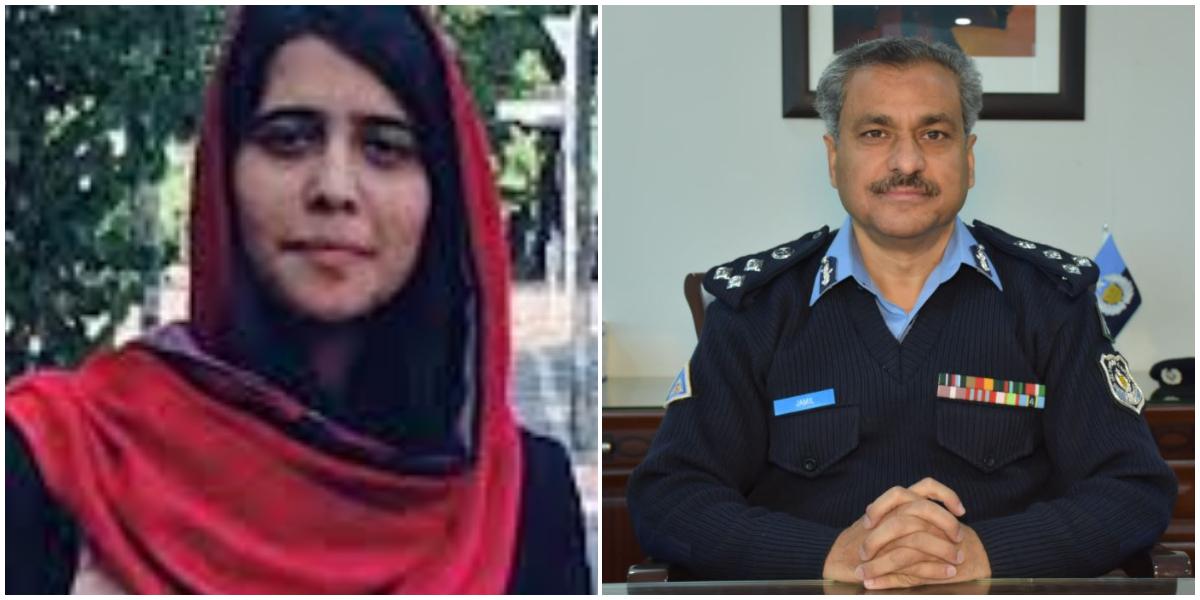 Afghan Ambassador's Daughter Abduction: IG Islamabad Calls Incident 'Self-Created Drama'