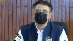 Pakistan Sets New Daily Record For Number Of Vaccines Administered: Asad Umar