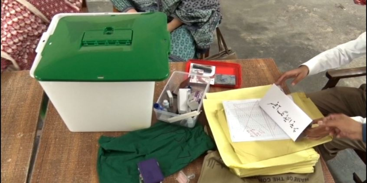 AJK Elections 2021: Ground Set For 11th General Elections In Azad Kashmir