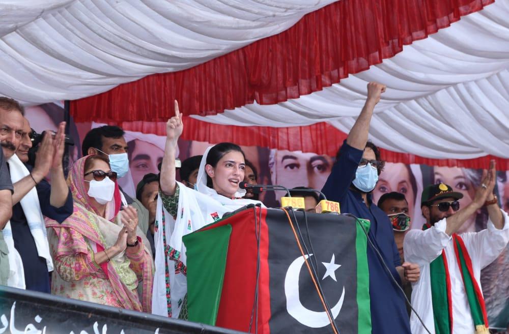aseefa bhutto