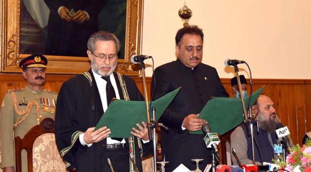 balochistan oath cermony