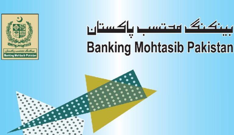 Mohtasib banking