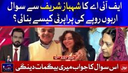 FIA Question To Shehbaz Sharif | Bus Bohat Ho Gaya With Arbab Jahangir | 12 July 2021
