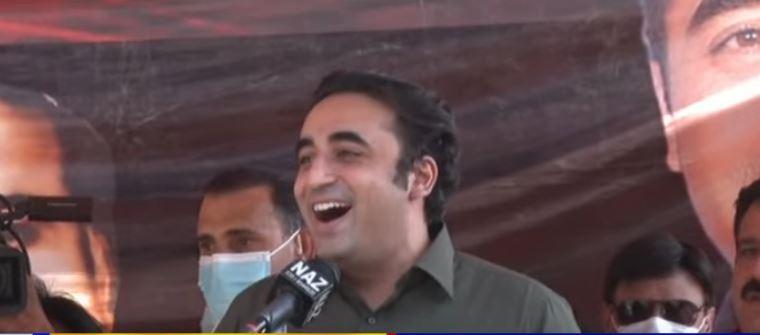 bilawal bhutto in ajk