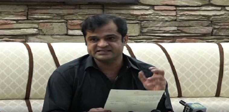 blaochistan spokesperson