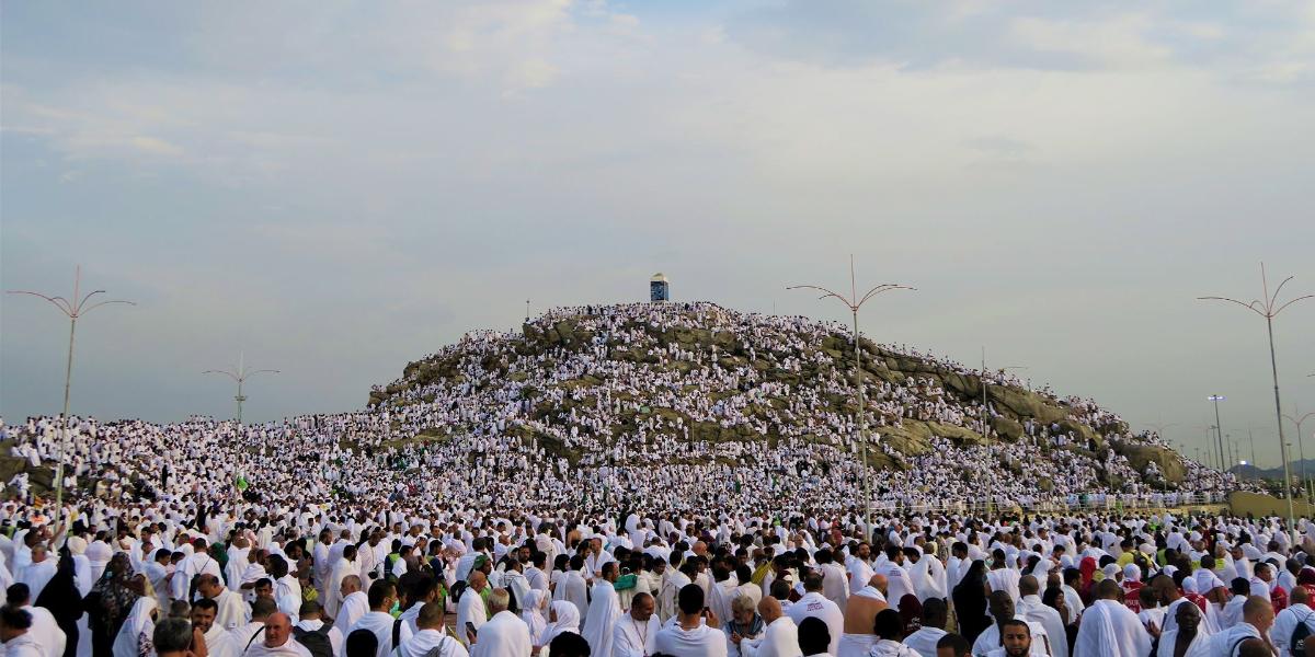 Hajj 2021 Arafat day
