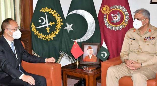 coas china ambassador