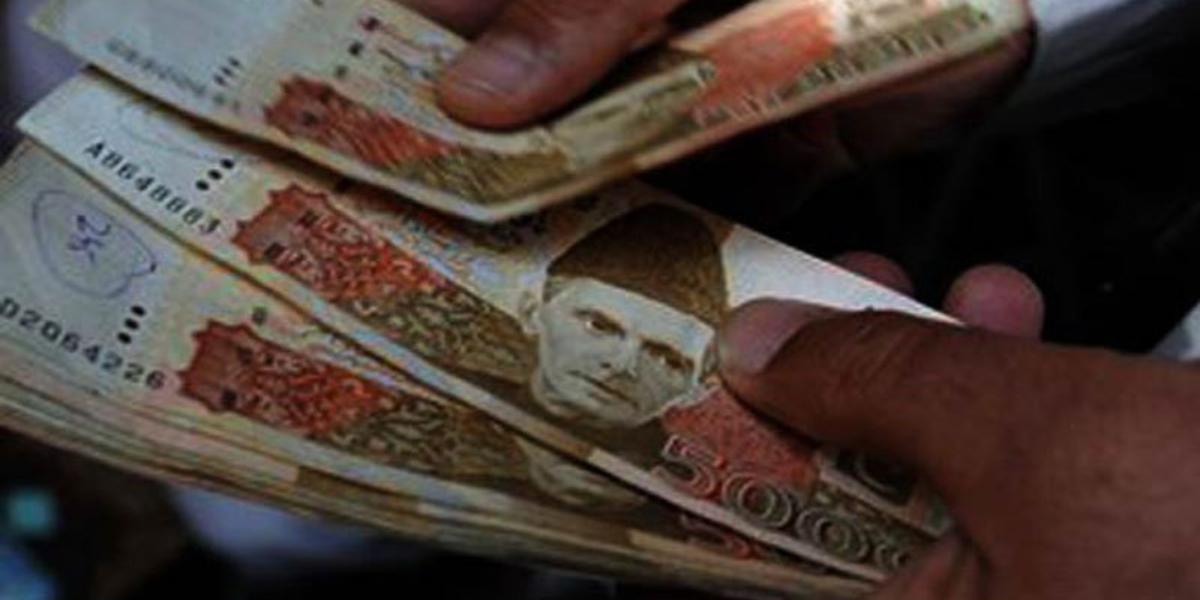 Eid Al Adha Sindh employees salaries