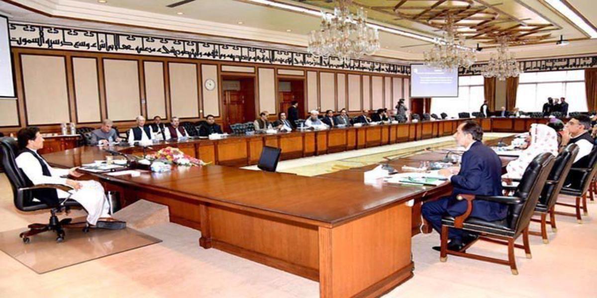 TLP ban Federal cabinet