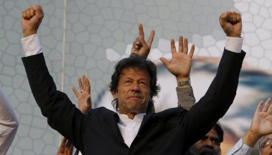 AJK Elections 2021 Results: PTI set to form government in Azad Kashmir
