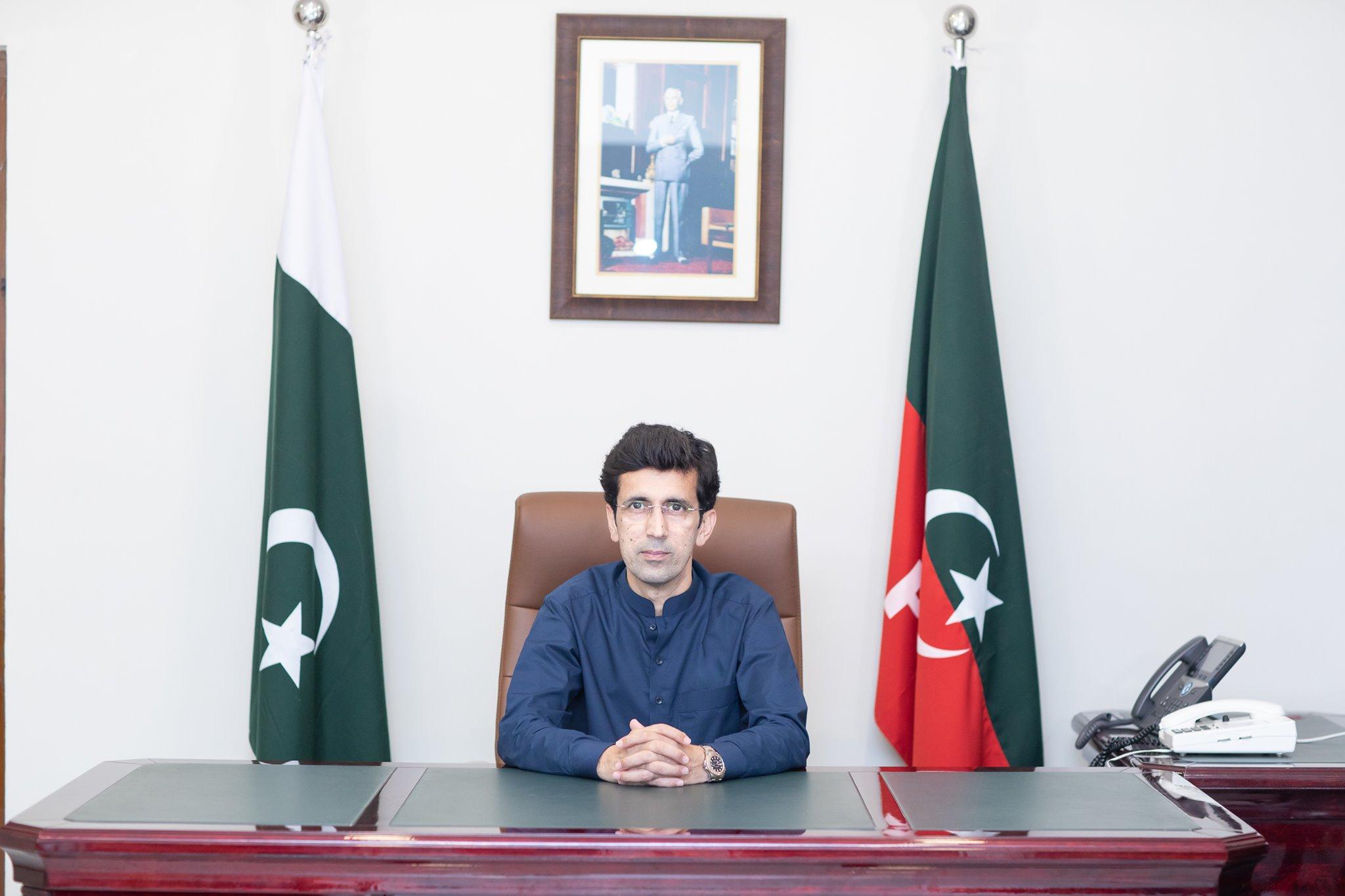 kp education minister