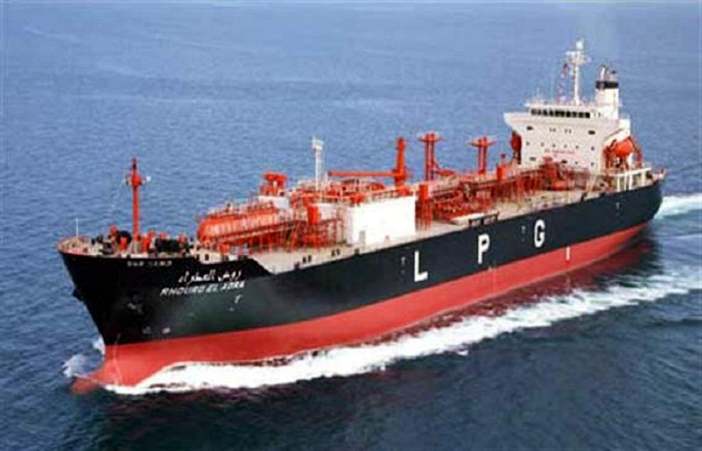 SSGC LPG