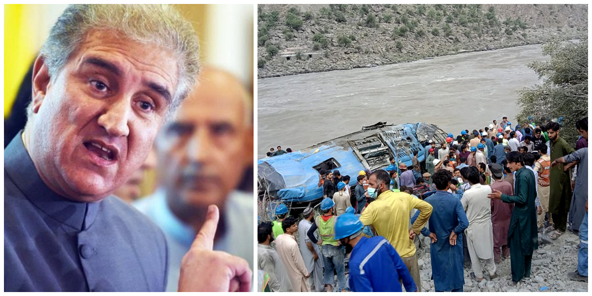 Kohistan Accident Was Not A Terrorist Attack: FM Qureshi