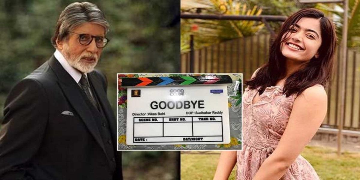 Amitabh Bachchan new film