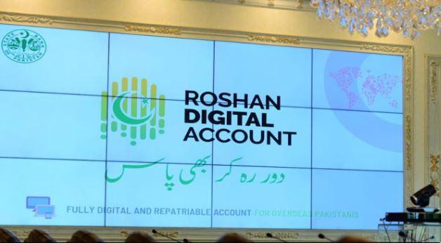roshan pakistan digital