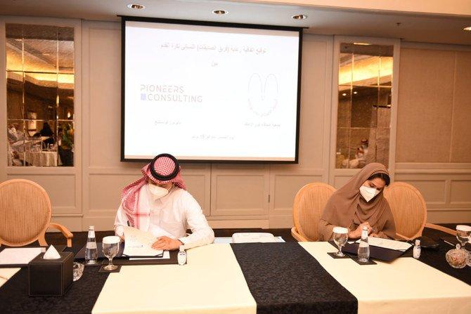 saudi soccer team
