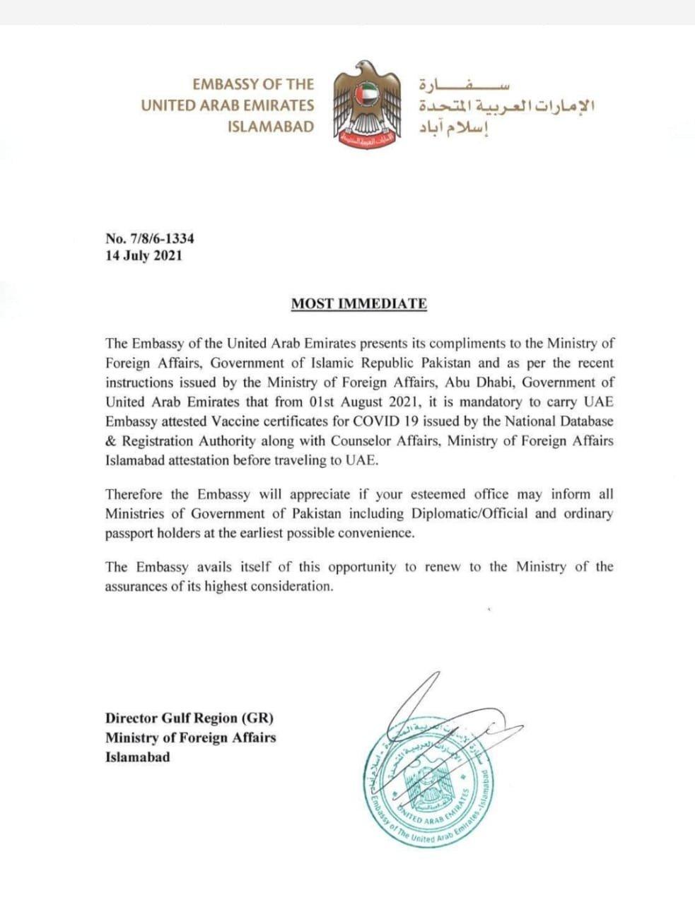 uae travelers certificate