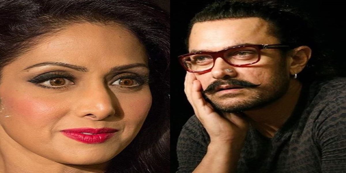 Did you know why Aamir Khan refused to work with Siridevi?