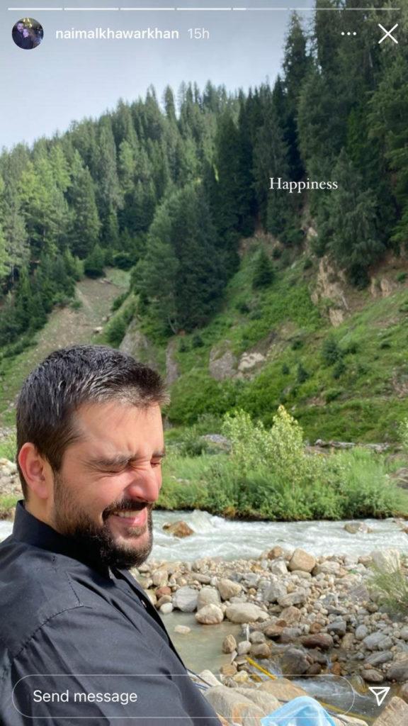 Naimal Khawar Abbasi