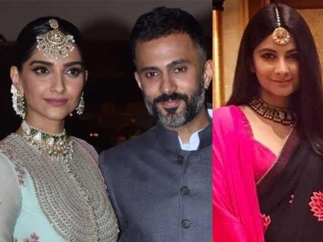 Reha Kapoor sister of Sonam Kapoor, tied the knot